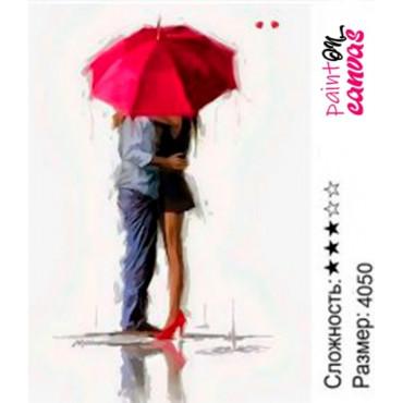 Пара под зонтом картина по номерам 40х50