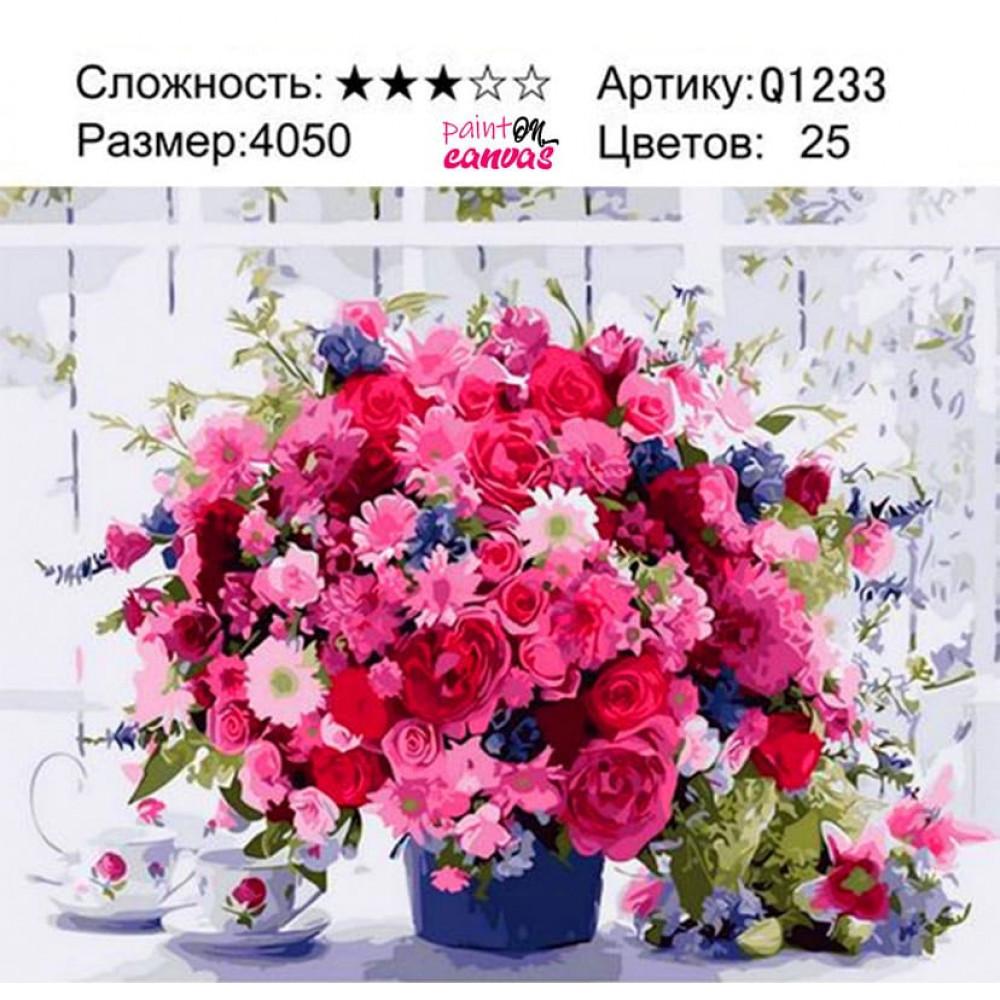 Букет цветов розы и ромашки 40х50 раскраска
