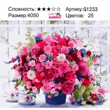 Букет из роз и ромашек картина по номерам 40х50