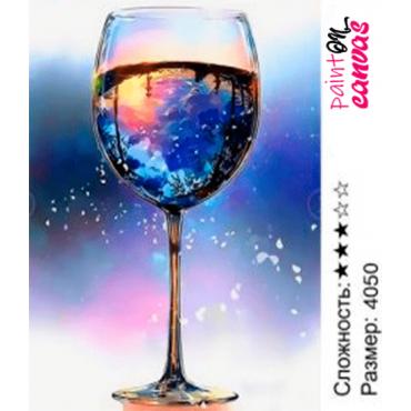 Природа в отражение бокала вина картина по номерам 40х50